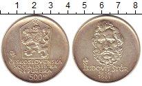 Изображение Монеты Чехословакия 500 крон 1981 Серебро UNC-