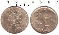 Изображение Монеты Чехословакия 25 крон 1965 Серебро UNC- 20 лет освобождения