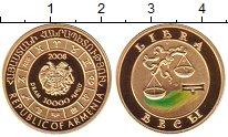 Изображение Монеты Армения 10.000 драм 2008 Золото Proof- Весы. 8,6 грамм 900