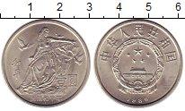 Изображение Монеты Китай 1 юань 1986 Медно-никель UNC Год  Мира.