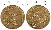 Изображение Монеты Польша 2 злотых 2009 Медь XF