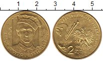 Изображение Монеты Польша 2 злотых 2010 Медь XF