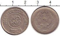 Изображение Монеты Афганистан 25 пул 1937 Медно-никель