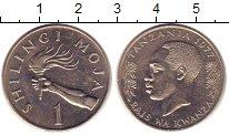Изображение Монеты Танзания 1 шиллинг 1977 Медно-никель XF
