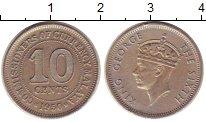 Изображение Монеты Великобритания Малайя 10 центов 1950 Медно-никель XF