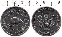 Изображение Монеты Сингапур 10 долларов 1984 Медно-никель UNC