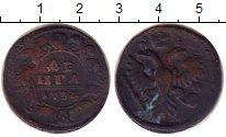 Изображение Монеты 1730 – 1740 Анна Иоановна 1 деньга 1734 Медь VF