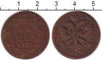 Изображение Монеты 1730 – 1740 Анна Иоановна 1 деньга 1735 Медь VF