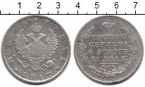 Изображение Монеты Россия 1801 – 1825 Александр I 1 рубль 1817 Серебро VF