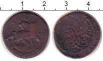 Изображение Монеты 1741 – 1761 Елизавета Петровна 1 деньга 1757 Медь VF