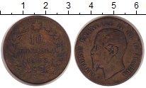 Изображение Монеты Италия 10 сентесим 1863 Бронза VF Витторио Имануил II