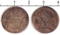 Изображение Монеты 1762 – 1796 Екатерина II 1 гривенник 1768 Серебро VF