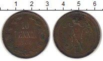Изображение Монеты 1894 – 1917 Николай II 10 пенни 1900 Медь VF