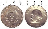 Изображение Монеты ГДР 20 марок 1968 Серебро UNC Карл Маркс (Брак заг
