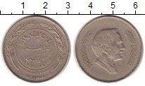 Изображение Монеты Иордания 100 филс 1984 Медно-никель XF
