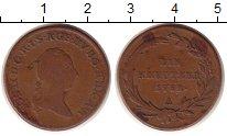 Изображение Монеты Австрия 1 крейцер 1792 Медь VF