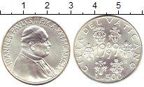 Изображение Монеты Ватикан 500 лир 1999 Серебро UNC