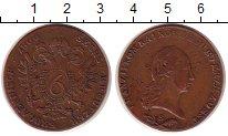 Изображение Монеты Австрия 6 крейцеров 1800 Медь XF S. Франц II