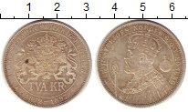 Изображение Монеты Швеция 2 кроны 1897 Серебро UNC- 25 лет правления Оск