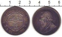 Изображение Монеты ЮАР 2 шиллинга 1892 Серебро XF Пауль  Крюгер.