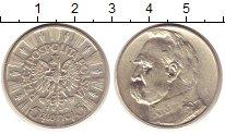 Изображение Монеты Польша 5 злотых 1934 Серебро XF