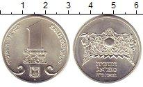 Изображение Монеты Израиль 1 шекель 1983 Серебро UNC-