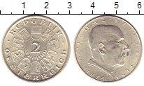 Изображение Монеты Австрия 2 шиллинга 1932 Серебро UNC-