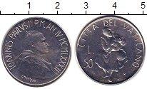 Изображение Монеты Ватикан 50 лир 1982 Сталь UNC-
