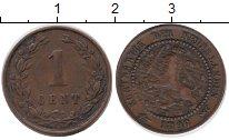 Изображение Монеты Нидерланды 1 цент 1896 Бронза XF