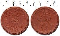 Изображение Монеты Нотгельды 10 марок 1921 Фарфор UNC- Людвиг Рихтер.