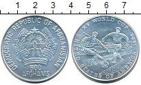 Изображение Монеты Афганистан 500 афгани 1991 Серебро UNC-