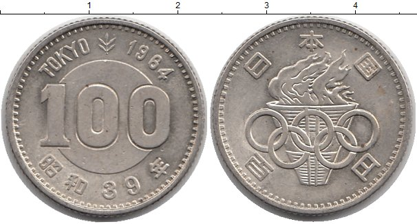 Картинка Монеты Япония 100 йен Серебро 1964
