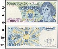 Изображение Боны Польша 1.000 злотых 1982  UNC- Коперник