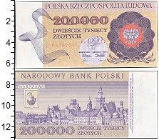 Изображение Банкноты Польша 200.000 злотых 1989  UNC- Варшава