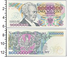 Изображение Банкноты Польша 2000000 злотых 1992  UNC-