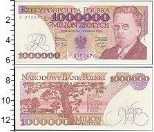 Изображение Банкноты Польша 1.000.000 злотых 1992  UNC-
