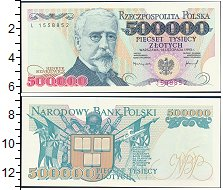 Изображение Банкноты Польша 500000 злотых 1993  UNC Генрих Сенкевич