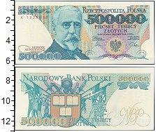 Изображение Банкноты Польша 500.000 злотых 1990  UNC Генрих Сенкевич