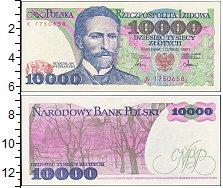 Изображение Боны Польша 10000 злотых 1987  UNC-