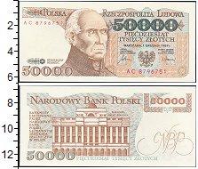 Изображение Банкноты Польша 50.000 злотых 1989  UNC Станислав Сташич