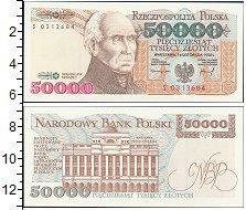Изображение Банкноты Польша 50000 злотых 1993  UNC- Станислав Сташич