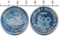 Изображение Монеты Словения 500 толаров 1993 Серебро Proof