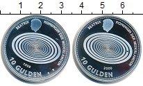 Изображение Монеты Нидерланды 10 гульденов 1999 Серебро Proof