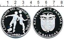 Изображение Монеты Панама 10 бальбоа 1982 Серебро Proof Чемпионат мира по фу