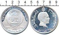 Изображение Монеты Иордания 3/4 динара 1969 Серебро Proof- Король  Хуссейн.  Ви