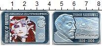 Изображение Монеты Армения 100 драм 2010 Серебро Proof-
