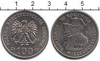 Изображение Монеты Польша 100 злотых 1988 Медно-никель UNC- 70 лет  Вилкопольско