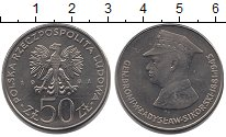 Изображение Монеты Польша 50 злотых 1981 Медно-никель UNC- Генерал  Владислав