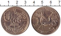 Изображение Монеты Португалия 100 эскудо 1990 Медно-никель UNC