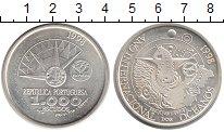 Изображение Монеты Португалия 1000 эскудо 1998 Серебро UNC Международный  Год